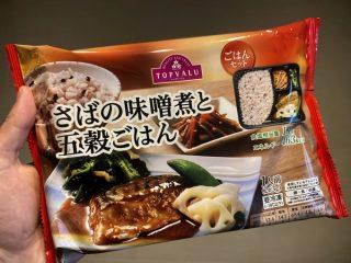 約300円で美味い。在宅勤務のランチに「ワンプレート冷凍食品」が最高でした