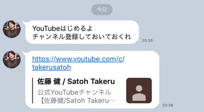 sato-takeru-3.JPG
