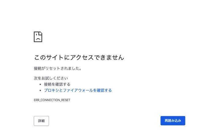 SOD、約200作品を無料視聴「自宅待機を応援!! 0円でご利用キャンペーン」を開始 アクセス殺到でサーバー落ちる
