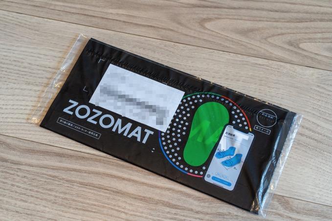 「ZOZOMAT」で足サイズを計測!伊勢丹新宿の「3D計測器」と比較しても微差でした