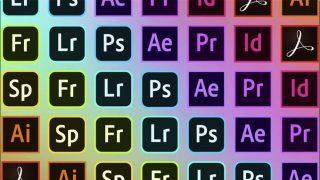 「Adobe CC」が2カ月無料になる特典(引き換えコード)を受け取る方法