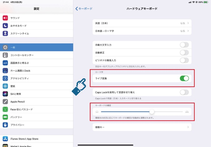 iPad-Pro-setting-7