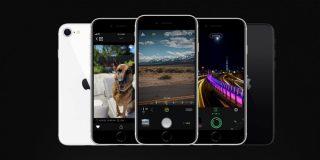 「iPhone SE」で人物以外をポートレートモードで撮影する方法