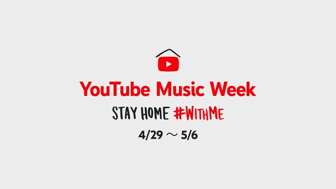 youtube-music-week