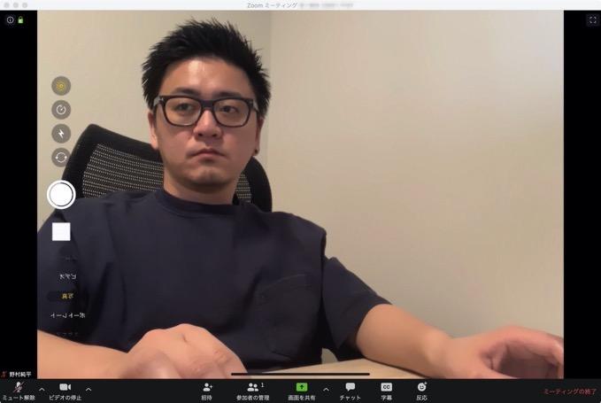 IPad webcam 1 1