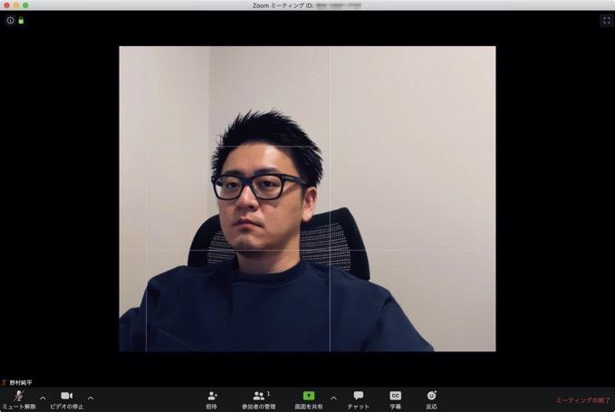 IPad webcam 10 1