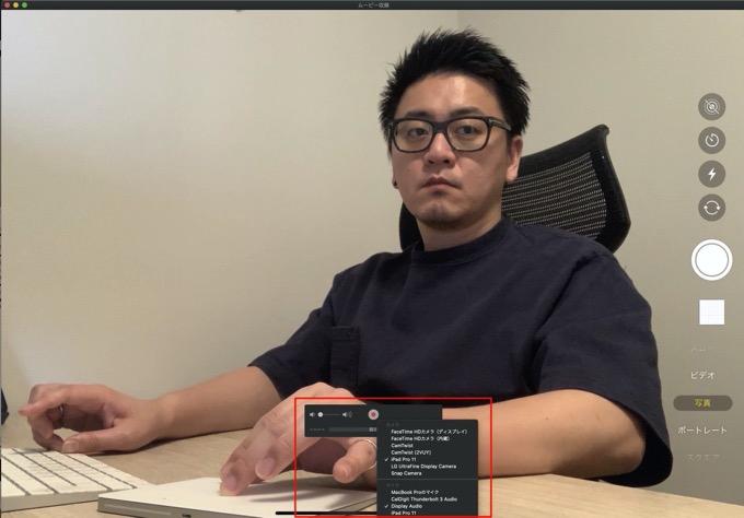 IPad webcam 5 1