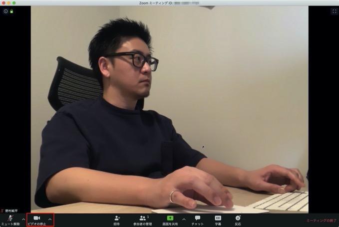 IPad webcam 6 1 1
