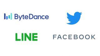 TwitterやLINEが緊急声明、SNS上の名誉毀損や侮辱にはアカウント停止も