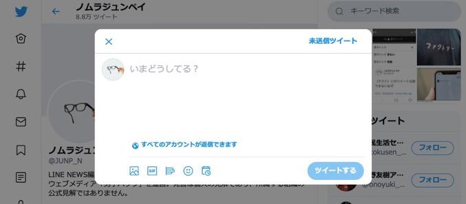 tweet-schedule-2