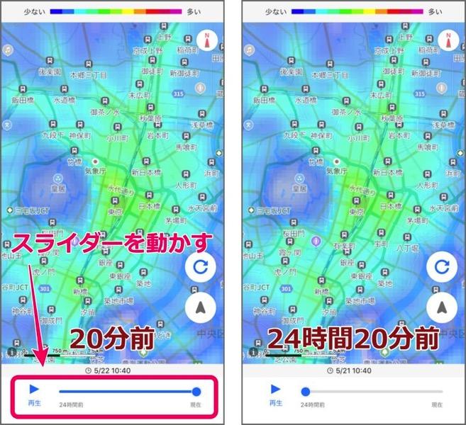 yahoo-map-covid-19-2
