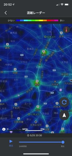 yahoo-map-covid-19-3