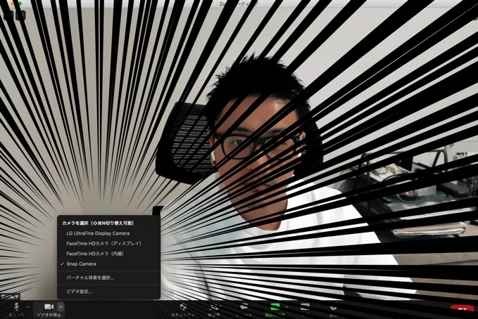 Mac版「Zoomアプリ」再び仮想カメラをサポート、Snap Cameraが使えるように