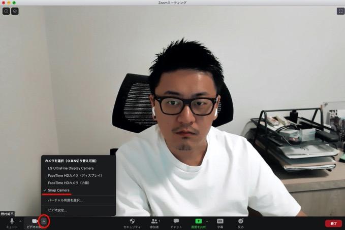 zoom-for-mac-virtual-camera-4
