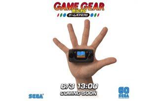 セガ「ゲームギアミクロ」発売決定、6月3日13時より予約開始