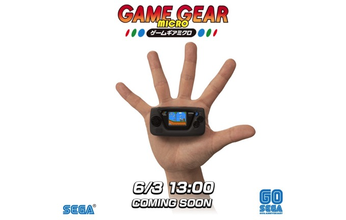 gamegear-micro