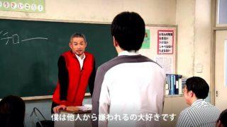 「好きってなんですか?」イチロー先生が老若男女の悩みや疑問に答える動画が大反響