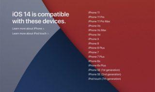 「iOS 14」対応製品リストを公開、iOS 13と変わらず