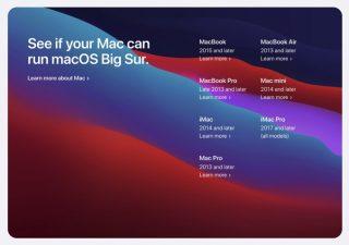 「macOS Big Sure」対応製品リストを公開、2013年以降のMacで動作