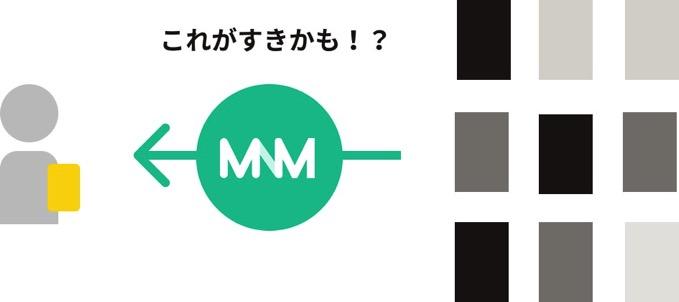 manga-nearest-map-3