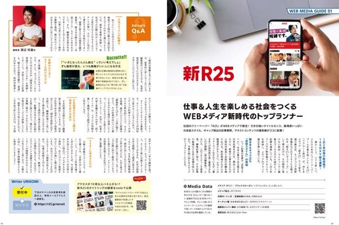 writermagazine-1