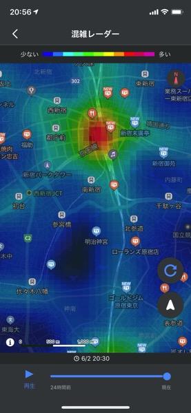 yahoo-map-covid-19-5