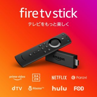 過去最安!Amazon「Fire TV Stick」が期間限定で2,000円OFF
