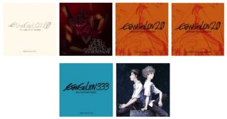「ヱヴァンゲリヲン新劇場版」シリーズ関連楽曲、約200曲がサブスク配信開始
