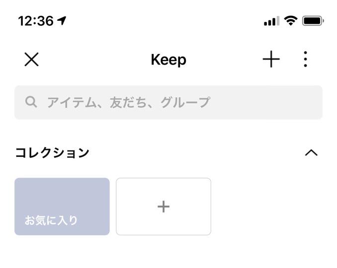 keepmemo-6.jpeg