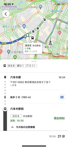 google-map-bus-1.jpg