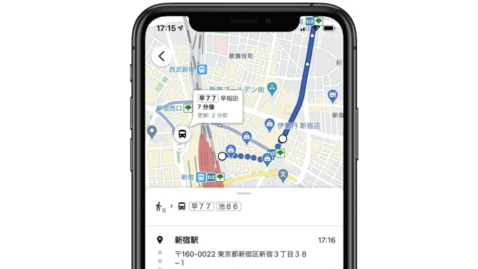 東京都民に朗報!Googleマップ、都バスの走行位置のリアルタイム表示に対応