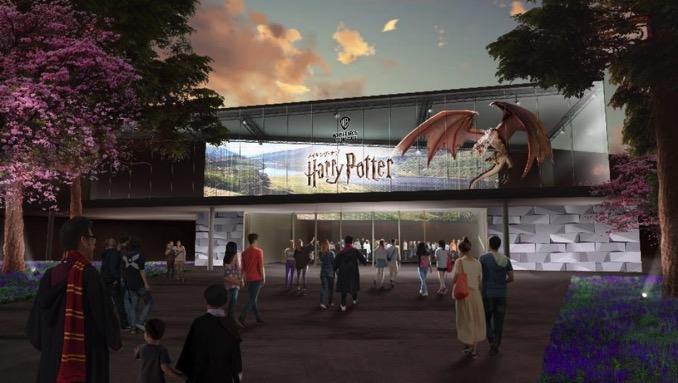 としまえん跡地に「ハリーポッター」テーマパーク、2023年オープン ロンドンに次いで世界で2番目