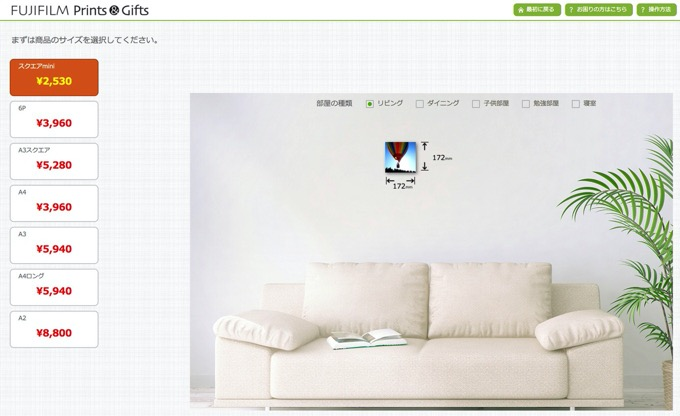 wall-decor-1.jpg