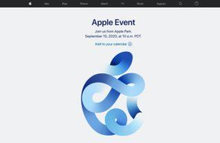Apple、9月15日にスペシャルイベント開催を正式発表