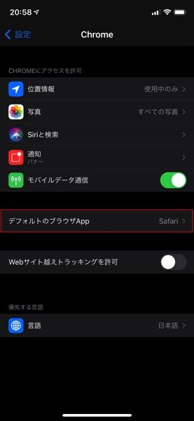 default-app-1.jpg