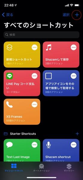 ios-14-homescreen-custom-1.jpg