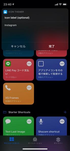 Icon_Themer-11.jpg