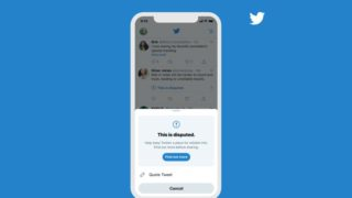Twitter「一部報道で誤解」、米大統領選でリツイートなど変更について改めて説明