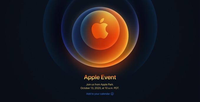 Apple、10月13日にスペシャルイベント開催を発表 iPhone 12など発表へ