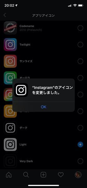 instagram-10year-4.jpg