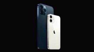 ソフトバンク、「iPhone 12 mini」「iPhone 12 Pro Max」予約開始は11月6日22時から