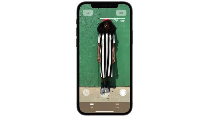 「iPhone 12 Pro」で身長を図る方法。測定結果の撮影もできる