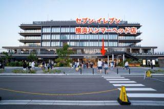 世界のビール100種類以上が揃う「セブン-イレブン 横浜ハンマーヘッド店」がビール好きの聖地だった