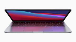 Appleシリコン搭載「MacBook Pro」量産開始を延期ーーNIKKEI Asia報道