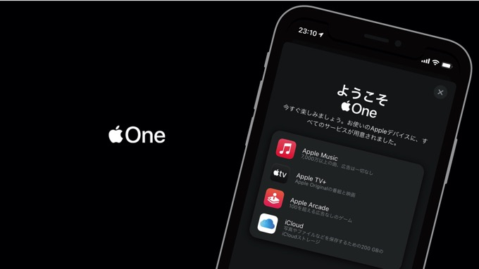 apple-one-1.jpg
