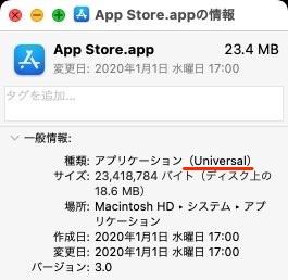 apple-silicon-ready-3-1.jpg