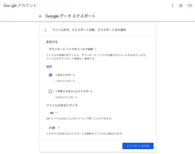 google-photo-download-3.jpg