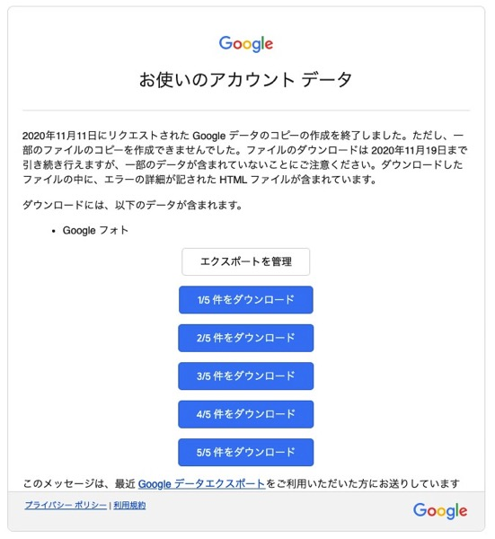 google-photo-download-5.jpg
