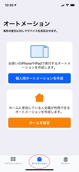 iPhone-charge-Sound-11.jpg