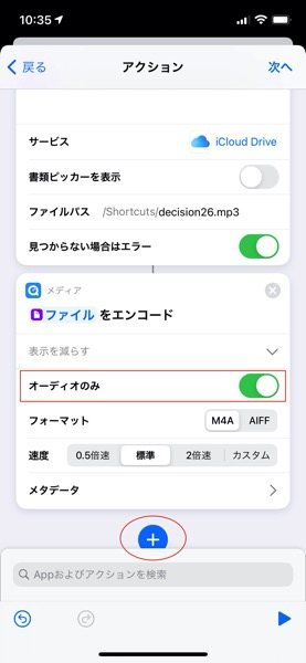 iPhone-charge-Sound-18.jpg